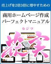 花実・165.jpg