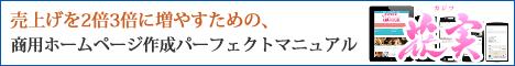 花実・468.jpg